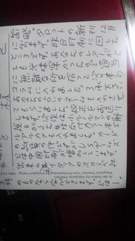 木星王先生お便り.jpg